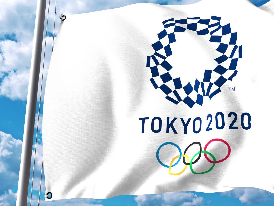 Alertan de ciberataques que utilizan como gancho los Juegos Olímpicos de Tokio 2020