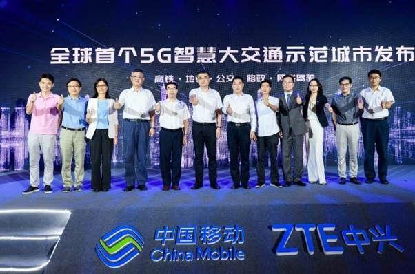 Primera demo mundial de ciudad piloto 5G con red inteligente de transporte