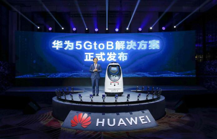 Huawei anuncia el lanzamiento de la solución 5GtoB en MWC Shanghai 2021