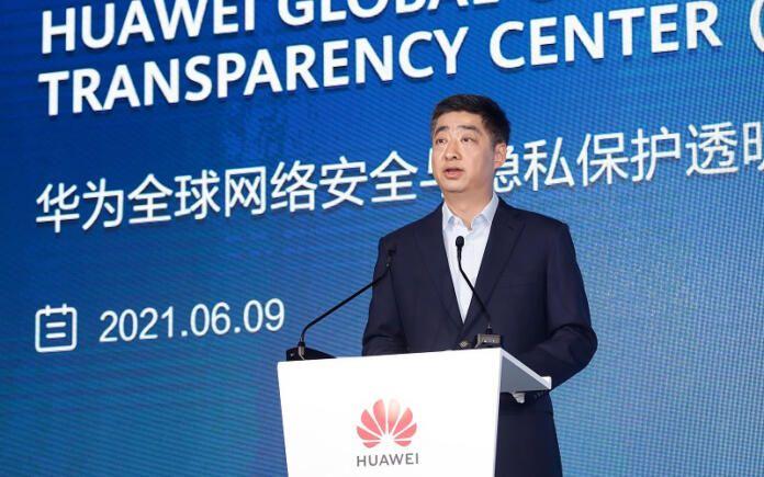 Kun Hu, presidente rotatorio de Huawei, durante la inauguración del mayor centro mundial de transparencia en materia de ciberseguridad y protección de la privacidad de la compañía en Dongguan, China