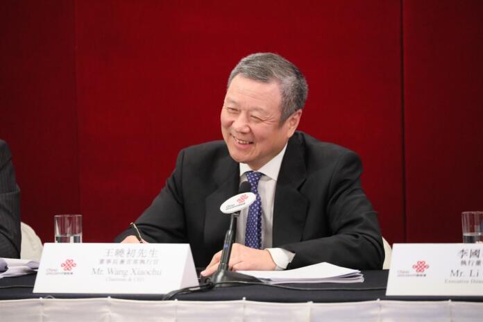 Wang Xiaochu, presidente y consejero delegado de China Unicom - CHINA UNICOM