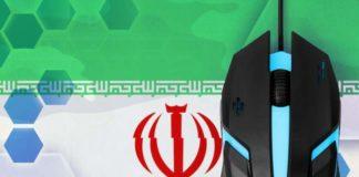 Ciberataques iraniés contra las vias ferroviarias y de metro israelies