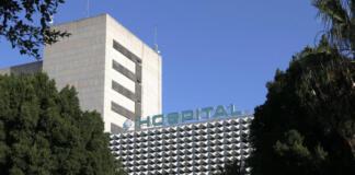 Hospital Materno Infantil de Málaga - Foto de archivo Europa Press