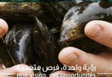 Marruecos instala en Chafarinas una granja de moluscos